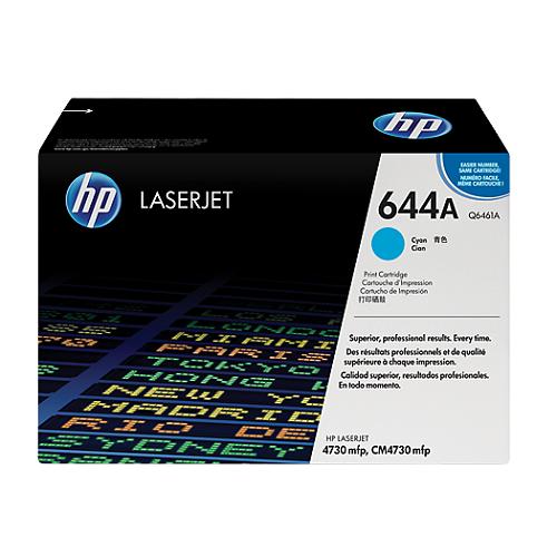 کارتریج 644A آبی اچ پی غیر اورجینال HP 644A Cyan Cartridge