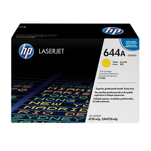 کارتریج 644A زرد اچ پی غیر اورجینال HP 644A Yellow Cartridge
