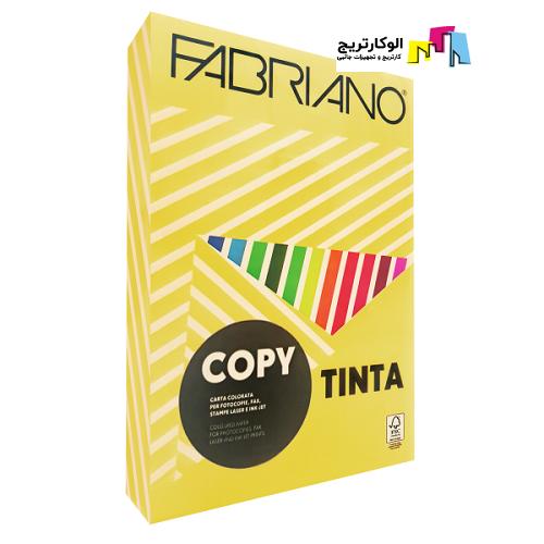 کاغذ فابریانو سایز A4 وزن 80 گرم 500 برگ رنگ موزی Fabriano A4 Plain Paper