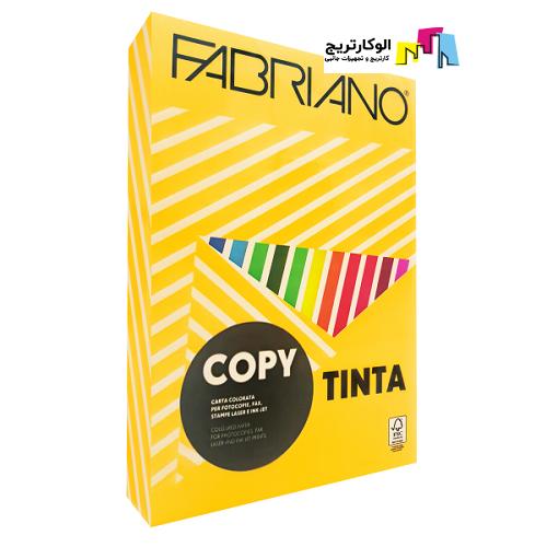 کاغذ فابریانو سایز A4 وزن 80 گرم 500 برگ رنگ سدری Fabriano A4 Plain Paper