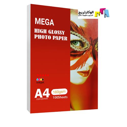 کاغذ های گلاسه مگا سایز A4 وزن 160 گرم 100 برگ Mega A4 High Glossy Paper